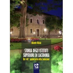 Storia degli Istituti Superiori di Lacedonia nel 140° anniversario della fondazione